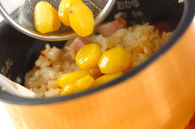 ちまき風炊き込みご飯の作り方の手順7