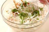 新玉ネギの梅肉和えの作り方4