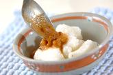 長芋の納豆ダレの作り方1