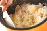 鶏の塩炊き込みご飯の作り方4