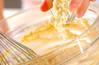 メープルツリークッキーの作り方の手順6