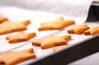 メープルツリークッキーの作り方の手順9