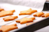 メープルツリークッキーの作り方9