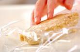 メープルツリークッキーの作り方7