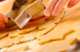 メープルツリークッキーの作り方5