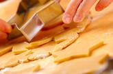 メープルツリークッキーの作り方8
