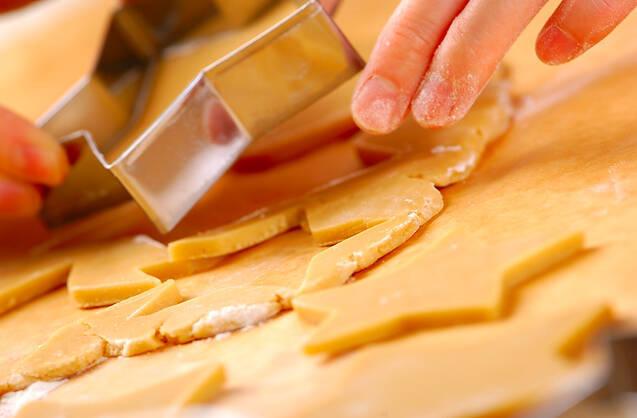 メープルツリークッキーの作り方の手順8