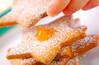 メープルツリークッキーの作り方の手順10