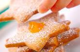 メープルツリークッキーの作り方10