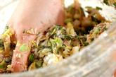 春キャベツの焼き餃子の作り方1
