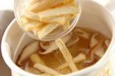 たっぷりニラのみそ汁の作り方1