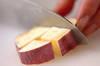 小豆蒸しパンの作り方の手順1
