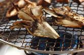 ゴママヨ焼きキノコの作り方4