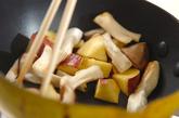 サツマイモとエリンギのポンマヨの作り方3