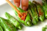 お花見彩り串の作り方4