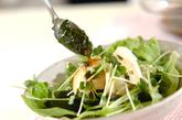 大葉ドレッシングサラダの作り方1