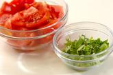 トマトと香菜の健康ジュースの作り方1