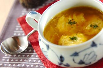 ターメリックカレースープ