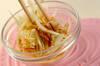 ターメリックカレースープの作り方の手順1