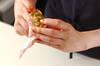 やみつき手羽餃子の作り方の手順4