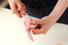 やみつき手羽餃子の作り方の手順1