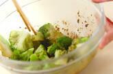 ゆでブロッコリーのゴマ和えの作り方3