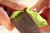 ゆでブロッコリーのゴマ和えの作り方の手順1