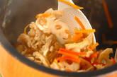根菜の炊き込みご飯の作り方9