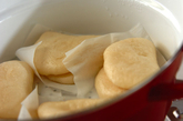 角煮たっぷりカーパオの作り方5