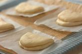 角煮たっぷりカーパオの作り方4