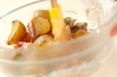 ジャガのタラコクリームの作り方4