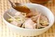 モヤシとささ身のサラダの作り方1