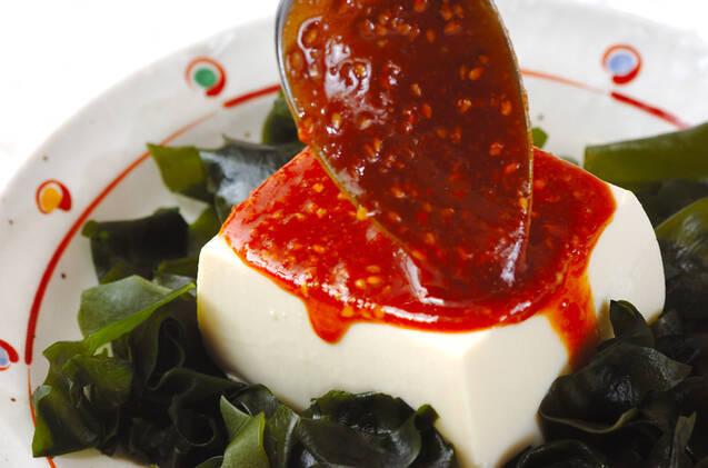 蒸し豆腐・甘辛みその作り方の手順4