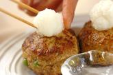 エンドウ豆入りハンバーグの作り方4