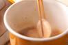 ホタテの煮物の作り方の手順2