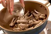 イカと砂肝の炒め物の作り方3