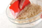 もっちり甘酒ご飯パンの作り方1