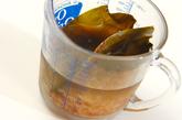 アジの水だし茶漬けの作り方1