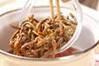 ゼンマイの煮物の作り方の手順4