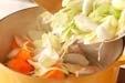 手羽元とカブのスープ煮の作り方2