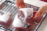ブリカマの塩焼きの作り方2