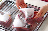 ブリカマの塩焼きの作り方6