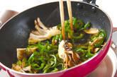 ブリカマの塩焼きの作り方7