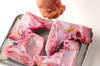ブリカマの塩焼きの作り方の手順5