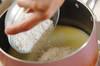 サントノーレの作り方の手順5