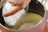 サントノーレの作り方5