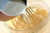 サントノーレの作り方の手順10