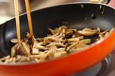 キノコのだしナムルの作り方1