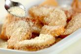 揚げタケノコのチーズまぶしの作り方2
