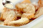 揚げタケノコのチーズまぶしの作り方4